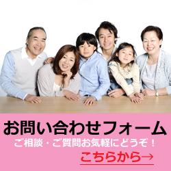 https://ws.formzu.net/fgen/S31720062/