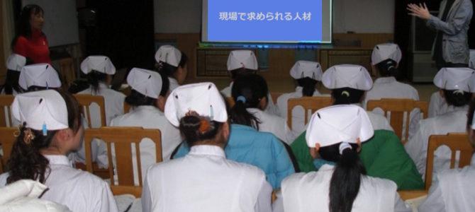 山口県下関市 病院でのホスピタリティー研修開催