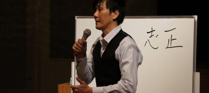 新冠町PTA連合会主催「姿勢と健康」講演