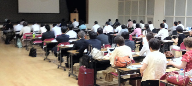 札幌学習塾講師向け勉強会講師