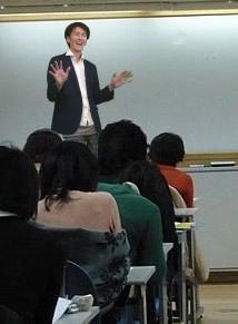 東京府中 健康経営企業研修講師