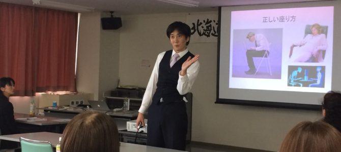 北海道養護教員協会 胆振支部 「姿勢」勉強会講師