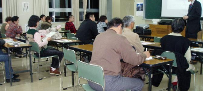 札幌健康企業研修「介護施設職員」向け講座