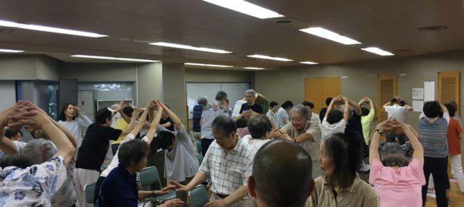背伸ばし体操 大阪講座開催