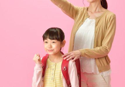 東京「背伸ばし道場」講師担当